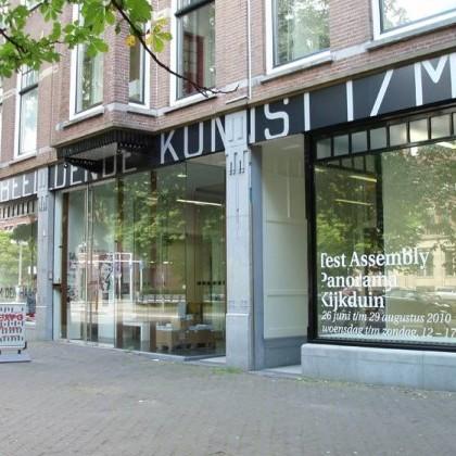Stroom-Den-Haag.jpg